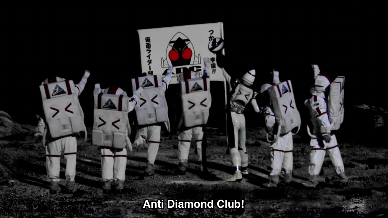 Anti Diamon Club.png